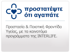 INTERLIFE